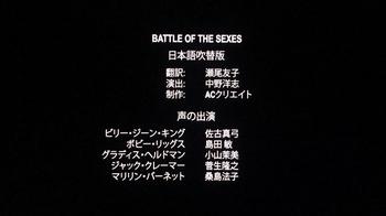 BattleOfTheSexes_SP-BD_8.jpg