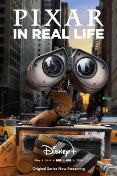 p_pixarinreallife_18761_9a327d44.jpg